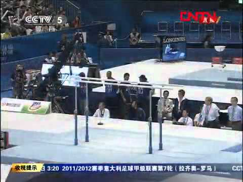 Men's Apparatus Finals [ Full Version 1 ] - The 2011 Tokyo Artistic Gymnastics World Championships