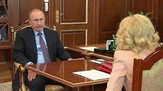 Тема поддержки бизнеса обсуждалась на встрече Владимира Путина с главой Счетной палаты.