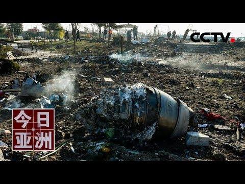 《今日亚洲》 20200110| CCTV中文国际