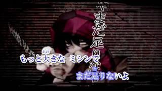 Tokyo Teddy Bear karaoke (dual channel) ニコカラ 東京テディベア 音...
