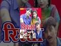 Rishta रिश्ता Hindi Full Movies