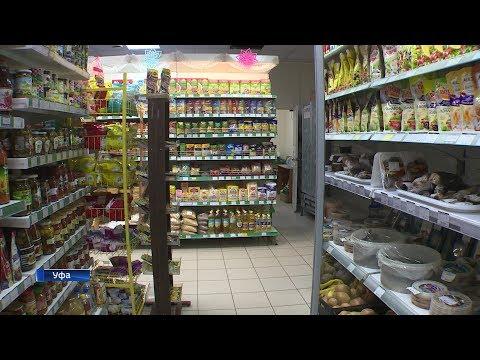 В Башкирии с начала года подорожали продукты