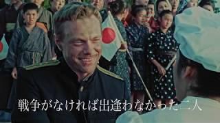 2019年3月16日より愛媛県先行ロードショー、3月22日より角川シネマ有楽...