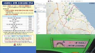 강릉 시내버스 104번(구정)노선 소개합니다