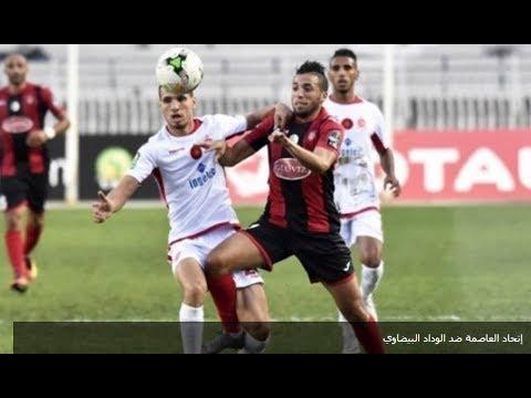 USM Alger vs WAC Casablanca   ( 1-3 )  CAF Champions League Semi-final