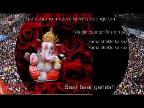 Ganesh deva - Ekdant Shri Lord Ganesh (Devotional...