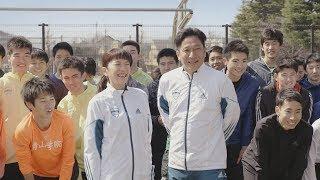 チャンネル登録:https://goo.gl/U4Waal 青山学院大学陸上競技部の原晋...