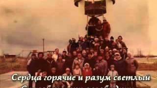Спящая Россия. Стих о Родине
