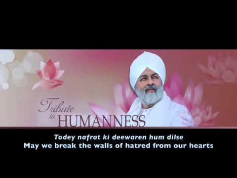 Tode nafrat ki deeware   daya kar   Humanness   Oneness   NIS