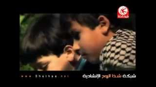 lama nestashed - لما نستشهد بنروح الجنة