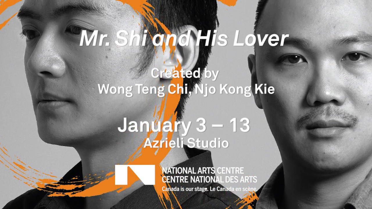 video: Mr. Shi and His Lover January 3 - 13