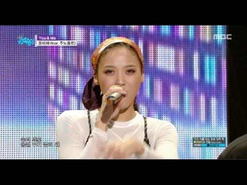 [쇼음악중심]Yoonmirae(feat. Junoflo) - You & Me , 윤미래(feat. 주노플로) - You & Me Show Music core