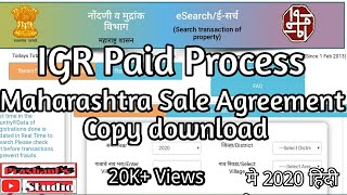 IGR Maharashtra Paid Process I Online sale agreement download I Certified Copy Download