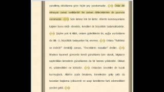 14 cüz.kuranı kerim türkçe.diyanet işleri başkanlığı meali.türkçe okunuştur. 2017 Video