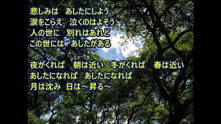 作詞:植田紳爾 作曲:寺田瀧雄 ( 歌詞付 ) お気に入りの曲です。メロ...