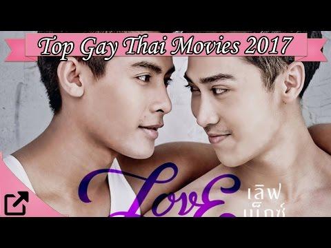 Top Gay Thai Movies 2017 (LGBTQ+)