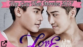 Video Top Gay Thai Movies 2017 (LGBTQ+) download MP3, 3GP, MP4, WEBM, AVI, FLV September 2018