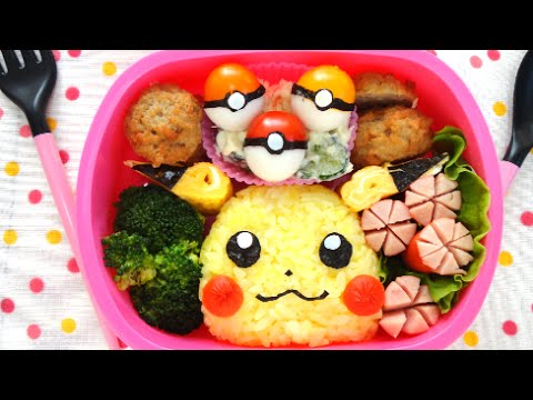 pokemon bento lunch box kyaraben youtube. Black Bedroom Furniture Sets. Home Design Ideas