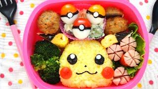 Pokemon Bento Lunch Box (Kyaraben) 簡単!ポケモン キャラ弁の作り方