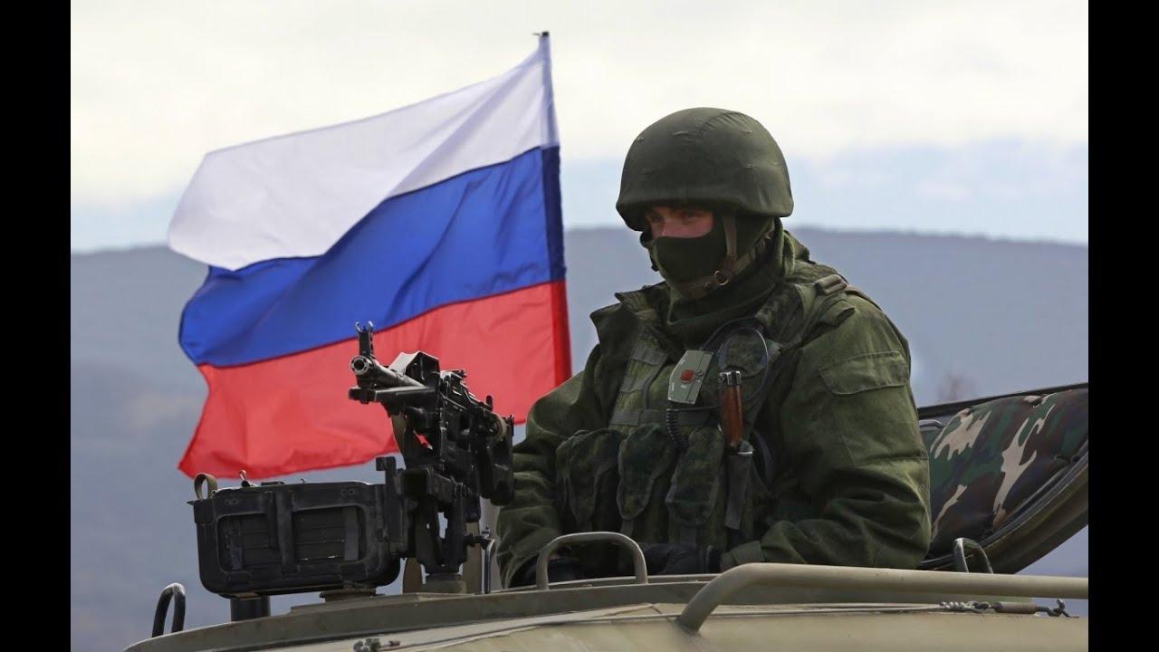 Откуда взялась российская армия на Донбассе? - YouTube