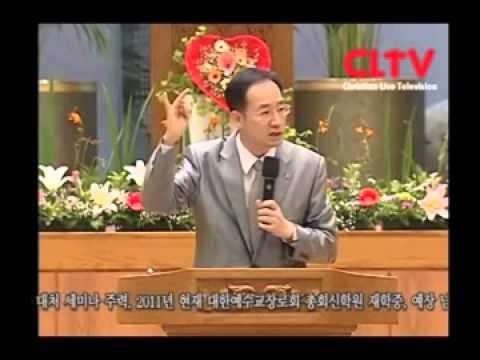 신현욱 목사의 신천지 이단 특강(1)