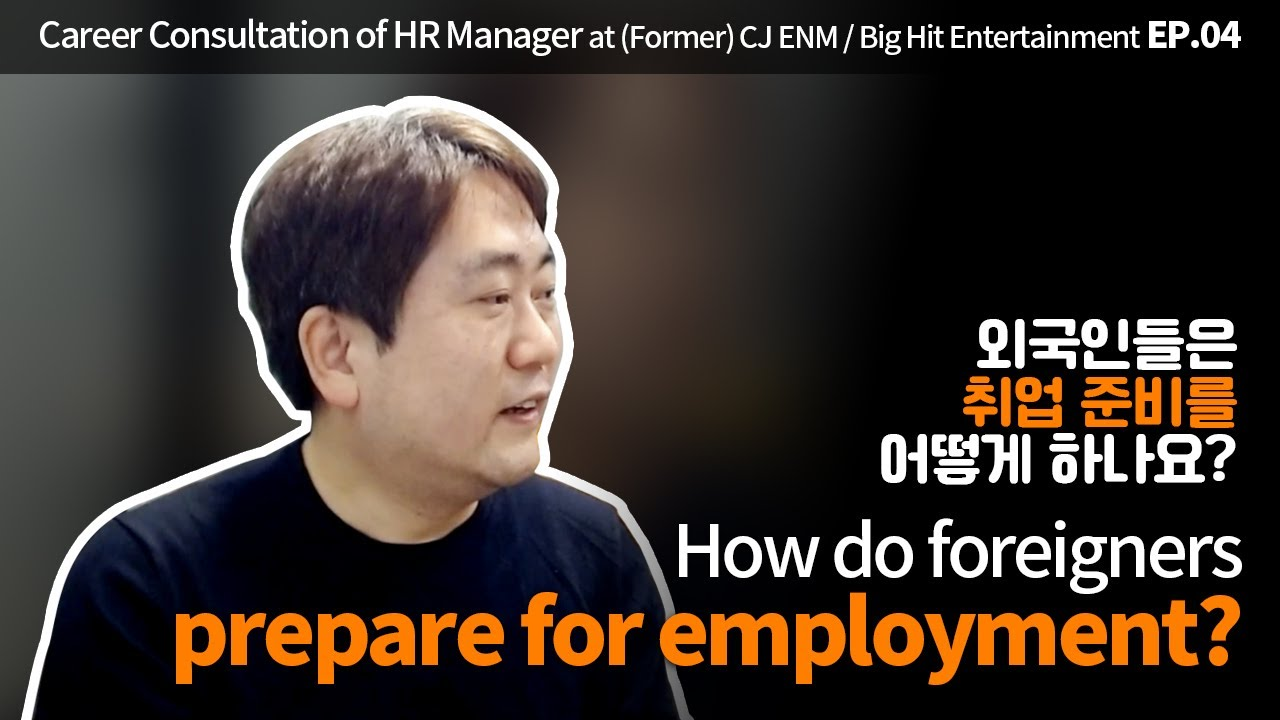 How do foreigners prepare for Korean Entertainment employment? [Kpop industry]