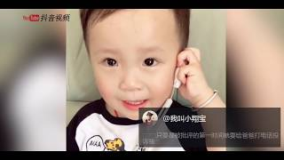 【抖音】敲可爱!抖音视频2018年搞笑集锦(2)第二期 TIK TOK 笑得肚子疼