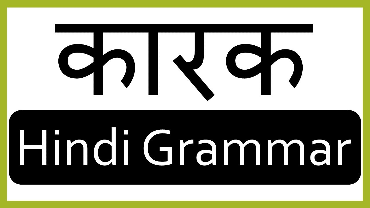 Karak Hindi Grammar  कारक In Hindi  Learn Hindi  Youtube