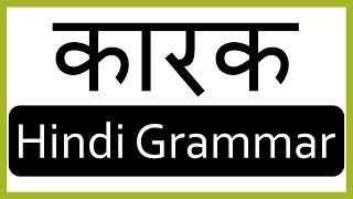 Learn Hindi Grammar  कारक (Karak) Preposition
