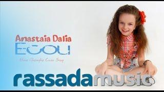 Anastasia Dalia - ECOU (Elena feat. Glance Cover Song)