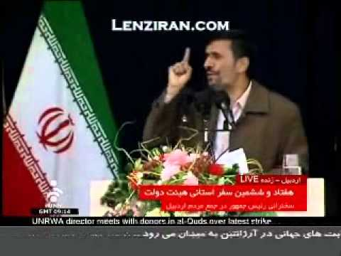Ahmadinejad promise to pay the subsidies on October 19