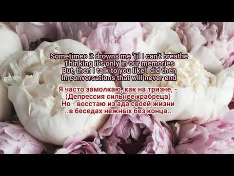 Celine Dion - Courage (English  Lyrics With Russian  Translation)