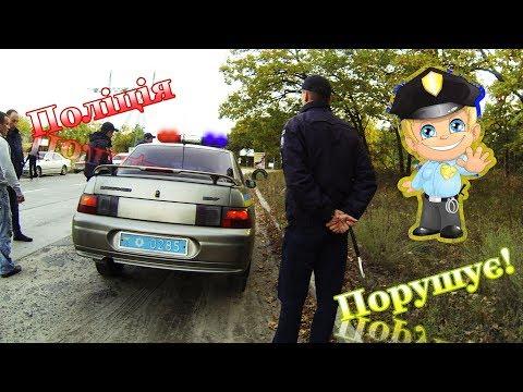 Поліція порушує ПДР
