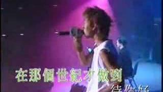 Juno Mak in Concert 如果可以待你好 (6)