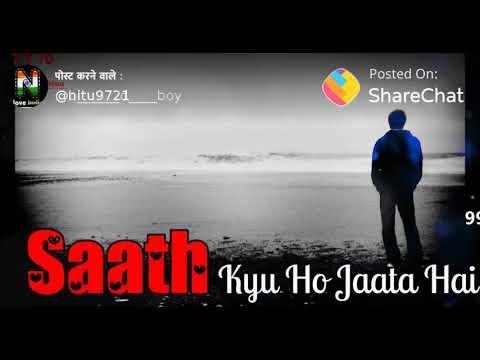 JANE HAR BAR MERE SATH KYON HO JATA HAI😭sad love status