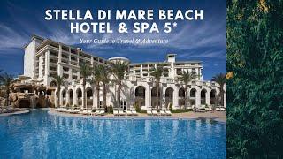 Честные обзоры отелей ЕГИПТА Stella Di Mare Sharm Beach Hotel Spa 5 ЕГИПЕТ Шарм эль Шейх