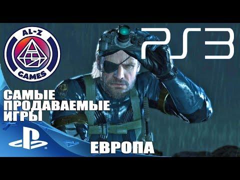 мир игр пс4 на