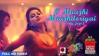 O Maajhi Maajhdoriyai - Jojo - PHAANS - Bengali Movie - Artage Music (2017)