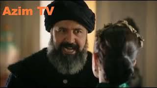 Лютфи паша бьет Шах Султан.