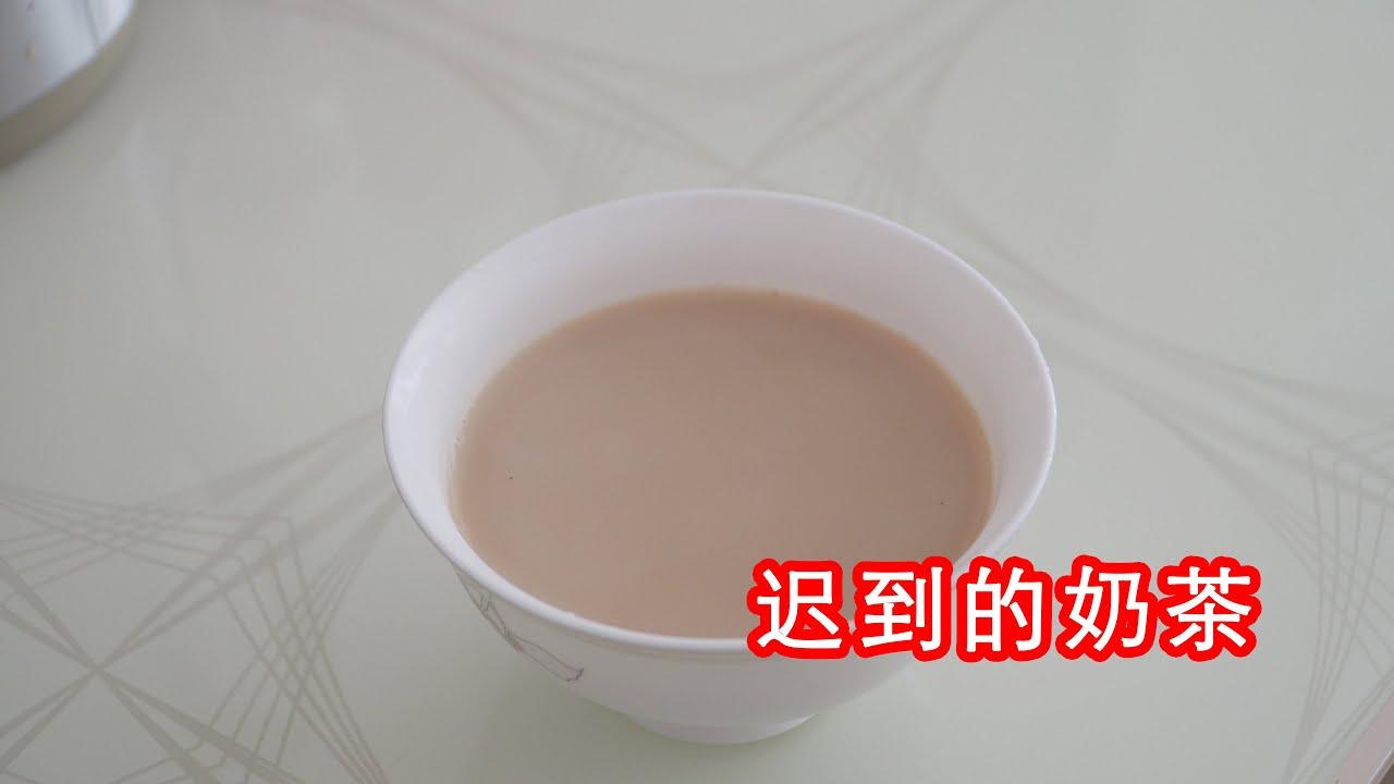 "Download 不一样的""秋天的第一碗奶茶"" | VanTV"
