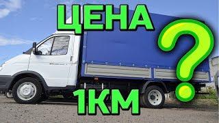 видео Грузоперевозки
