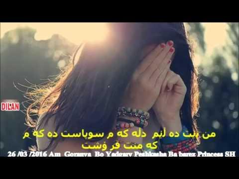 جورج وسوف ( هەموو کەسم لەدەست دا ) ژێرنووسی کوردی George wassouf subtitles kurdish HD