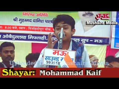 Mohammad Kaif Republic Day Mirzahadipura Chowk 2019