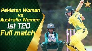 1st T20I: Pakistan Women vs Australia Women, Kinrara Academy Oval Kuala Lumpur