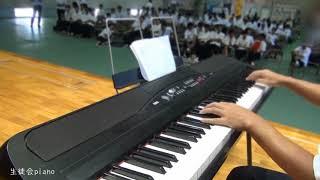 【ピアノ】高校の文化祭でピアノライブをやってみた!(映画「君の名は。」メドレーなど)