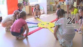 В Нижнекамске детский сад выиграл полмиллиона рублей в республиканском конкурсе