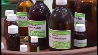 PlatonSA_shop.mp4