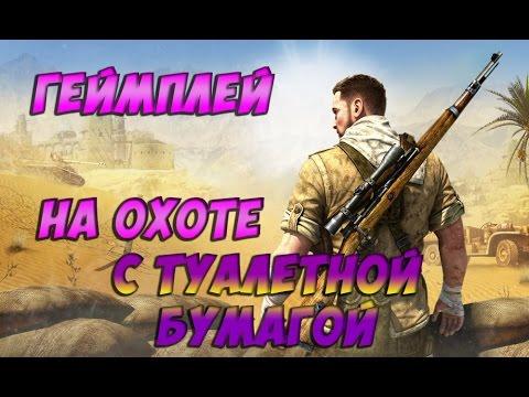 Sniper Elite 4  Обзор. Правильный перевод и геймплей