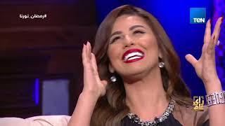 رأي عام - مي سليم : أول مشهد تصوير ليا في حياتي خالد النبوي أداني علقة   واتصدمت