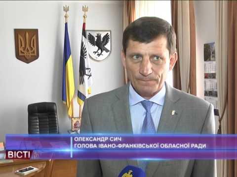 Зустріч голови Івано-Франківської обласної ради з Генеральним консулом Словацької Республіки у місті